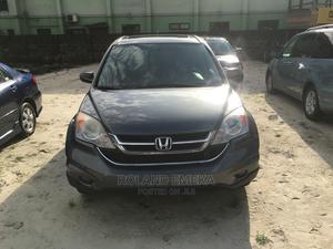 Honda CR-V 2011 Gray | Cars for sale in Rivers State, Obio-Akpor