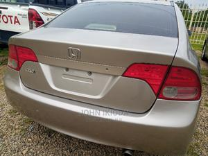 Honda Civic 2007 Gold   Cars for sale in Abuja (FCT) State, Durumi