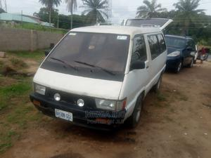 Toyota Hiace 1992 White | Buses & Microbuses for sale in Ebonyi State, Afikpo North