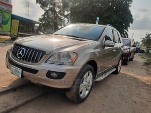 Mercedes-Benz M Class 2007 ML 500 4Matic Gold | Cars for sale in Lagos State, Amuwo-Odofin