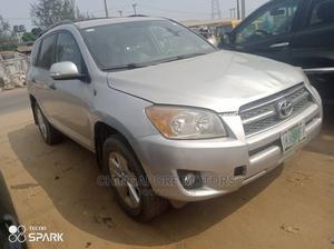 Toyota RAV4 2007 Silver | Cars for sale in Lagos State, Ikorodu