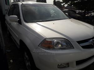Acura MDX 2006 White | Cars for sale in Lagos State, Apapa