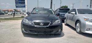 Lexus IS 2007 250 SE Black   Cars for sale in Lagos State, Ajah