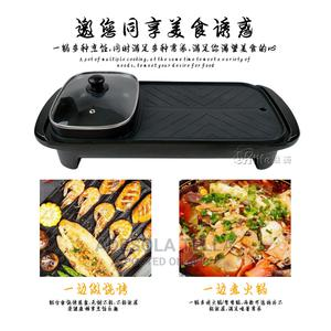 2 in 1 Electric Hot Pot and Grill | Kitchen Appliances for sale in Lagos State, Ifako-Ijaiye