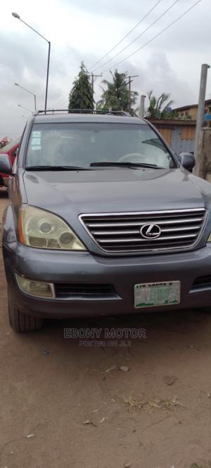 Lexus GS 2008 Gray | Cars for sale in Lagos State, Ifako-Ijaiye