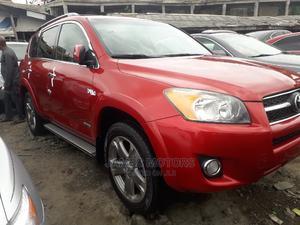 Toyota RAV4 2011 2.5 4x4 Gold | Cars for sale in Lagos State, Apapa