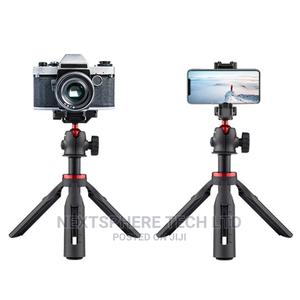 Phone Tripod Stand Selfie Stick Tripod, All In One   Accessories for Mobile Phones & Tablets for sale in Rivers State, Port-Harcourt
