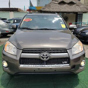 Toyota RAV4 2010 3.5 Limited Brown | Cars for sale in Lagos State, Ilupeju