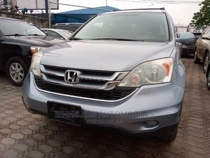 Honda CR-V 2010 EX 4dr SUV (2.4L 4cyl 5A) Blue | Cars for sale in Lagos State, Amuwo-Odofin