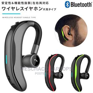 One Ear Bluetooth Wireless Headset | Headphones for sale in Lagos State, Ikeja