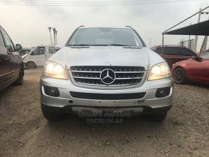 Mercedes-Benz M Class 2006 Silver | Cars for sale in Lagos State, Ojodu