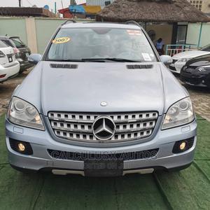 Mercedes-Benz M Class 2007 ML 350 4Matic Blue | Cars for sale in Lagos State, Ilupeju