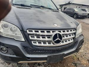 Mercedes-Benz M Class 2010 ML 350 4Matic Blue | Cars for sale in Rivers State, Port-Harcourt