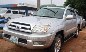 Toyota 4-Runner 2004 Limited Silver   Cars for sale in Imo State, Owerri