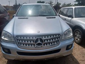 Mercedes-Benz M Class 2007 ML 500 4Matic Blue | Cars for sale in Lagos State, Alimosho