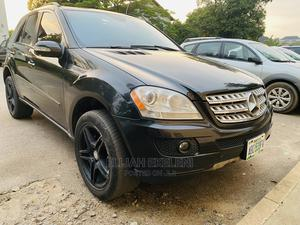 Mercedes-Benz M Class 2007 ML 350 4Matic Gray   Cars for sale in Abuja (FCT) State, Wuye