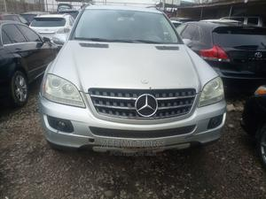 Mercedes-Benz M Class 2007 ML 350 4Matic Blue | Cars for sale in Lagos State, Ikeja