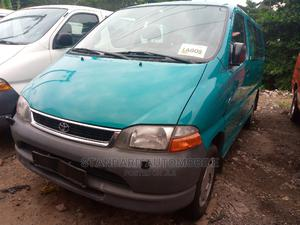 Toyota Hiace 2005 Model Short Chasis | Buses & Microbuses for sale in Lagos State, Apapa