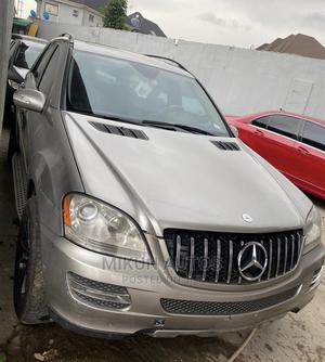 Mercedes-Benz M Class 2007 Gold | Cars for sale in Lagos State, Ikeja