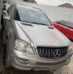 Mercedes-Benz M Class 2007 Gray | Cars for sale in Lagos State, Ikeja