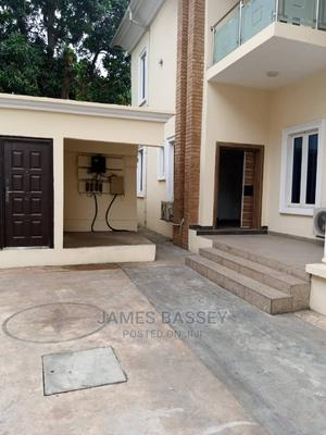 5bdrm Duplex in Adeniyi Jones for Sale   Houses & Apartments For Sale for sale in Ikeja, Adeniyi Jones