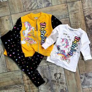 Turkey Material | Children's Clothing for sale in Lagos State, Tarkwa Bay Island