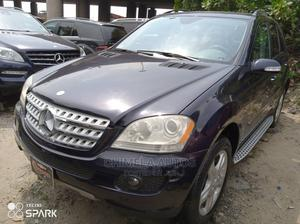 Mercedes-Benz M Class 2008 ML 350 4Matic Blue | Cars for sale in Lagos State, Apapa