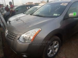 Nissan Rogue 2009 SL 4WD Gray | Cars for sale in Lagos State, Ojodu