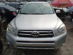 Toyota RAV4 2008 Limited | Cars for sale in Lagos State, Apapa