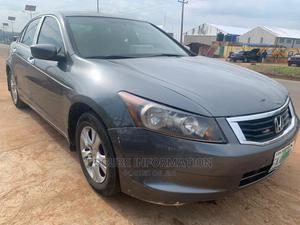 Honda Accord 2008 2.4 EX Automatic Gray   Cars for sale in Kwara State, Ilorin South