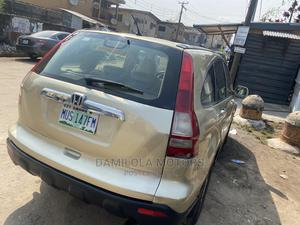 Honda CR-V 2008 2.4 EX Automatic Gold | Cars for sale in Lagos State, Yaba