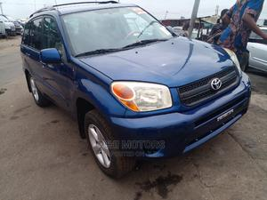 Toyota RAV4 2005 2.0 Automatic Blue | Cars for sale in Lagos State, Apapa