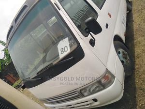 Toyota Coaster Bus White | Buses & Microbuses for sale in Lagos State, Magodo