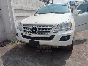 Mercedes-Benz M Class 2011 ML 350 4Matic White | Cars for sale in Lagos State, Maryland