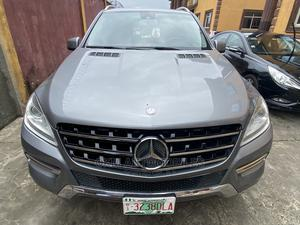 Mercedes-Benz M Class 2015 Gray | Cars for sale in Lagos State, Ajah