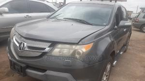 Acura MDX 2009 Gray | Cars for sale in Lagos State, Amuwo-Odofin