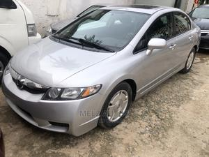 Honda Civic 2010 Silver | Cars for sale in Lagos State, Ikeja