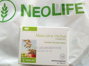 Masculine Herbal Complex   Feeds, Supplements & Seeds for sale in Abuja (FCT) State, Central Business District