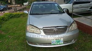 Toyota Corolla 2005 LE Silver | Cars for sale in Lagos State, Ikorodu