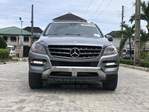 Mercedes-Benz M Class 2015 Gray | Cars for sale in Lagos State, Lekki