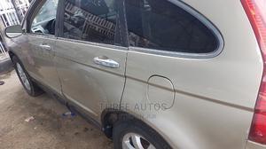 Honda CR-V 2007 Gold | Cars for sale in Lagos State, Ojodu