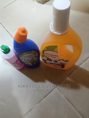 Toilet Wash and Car Wash for Sale   Cleaning Services for sale in Lagos State, Shomolu