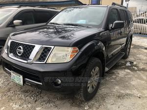 Nissan Pathfinder 2011 Blue | Cars for sale in Rivers State, Port-Harcourt