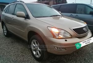 Lexus RX 2008 Gold | Cars for sale in Abuja (FCT) State, Nyanya