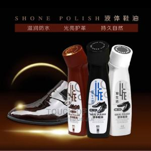 Greenleaf Shoe Polish | Tools & Accessories for sale in Delta State, Isoko
