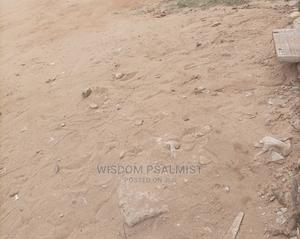 A Plot of Land for Sale | Land & Plots For Sale for sale in Amuwo-Odofin, Abule Ado