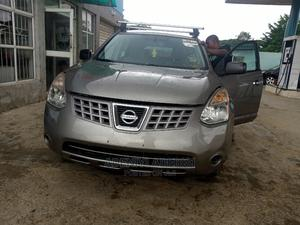 Nissan Rogue 2010 Gray | Cars for sale in Lagos State, Ifako-Ijaiye