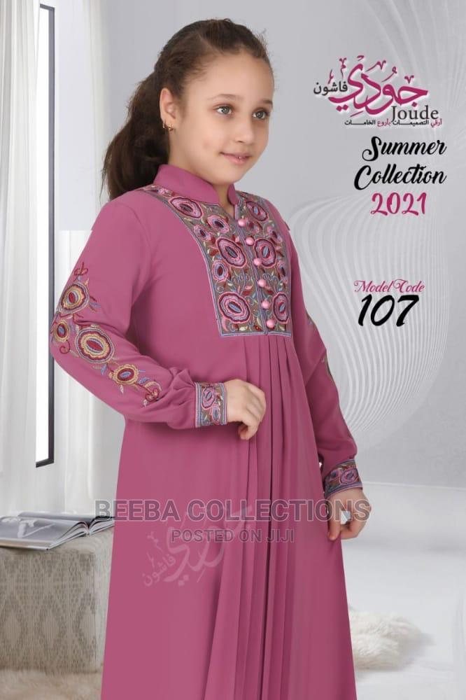 Egypt Abaya for Children