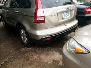 Honda CR-V 2007 Brown | Cars for sale in Lagos State, Ikeja