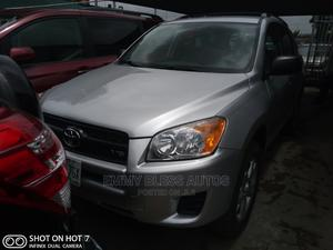 Toyota RAV4 2010 3.5 Limited Silver | Cars for sale in Lagos State, Ikeja
